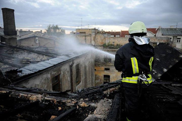 Valsts ugunsdzēsības un glābšanas dienests cover