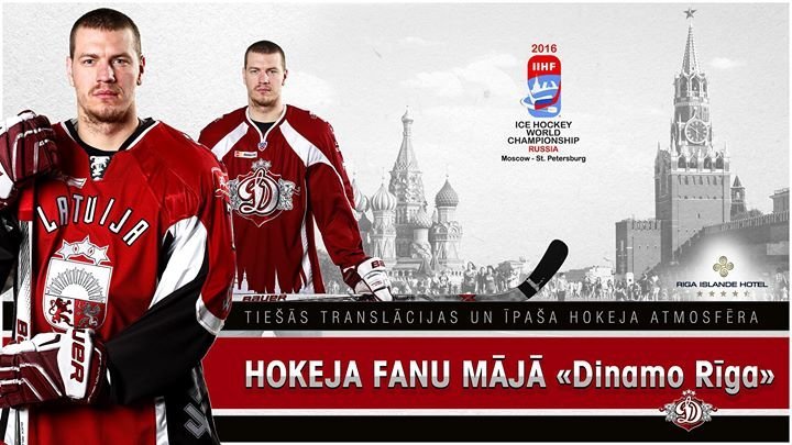 "Hokeja fanu māja ""Dinamo Rīga"" cover"