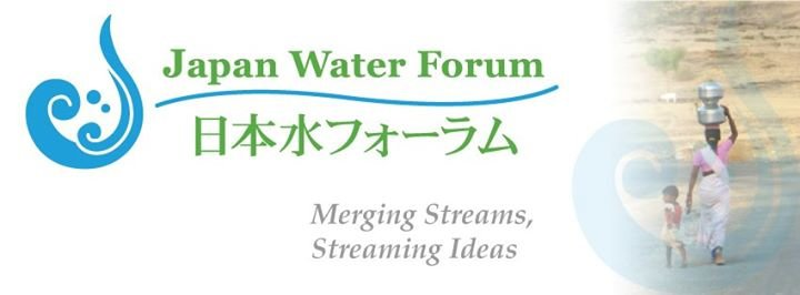 Japan Water Forum cover