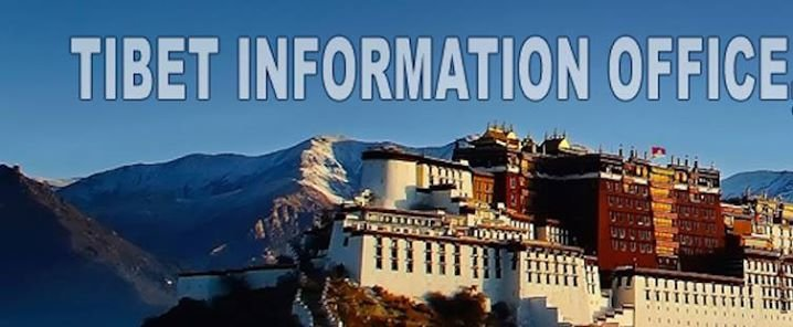 Tibet Information Office cover