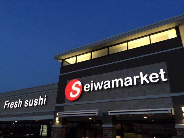 Seiwa Market cover