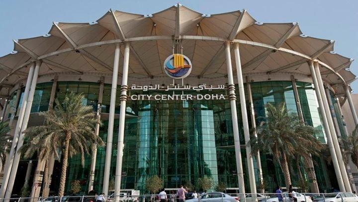 City Center Doha cover