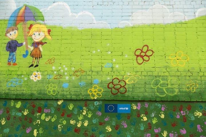 UNICEF Ukraine cover