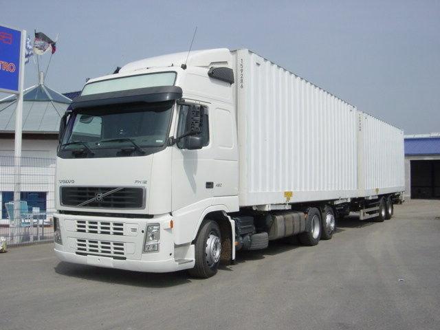 Vervo - kravu pārvadājumi, transporta pakalpojumi, loģistika cover