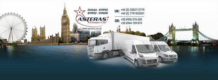 Asteras Transport - Μεταφορές Αγγλία - Ελλάδα & Ευρώπη cover