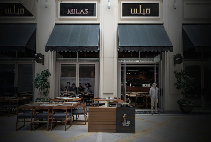 Milas Restaurant cover