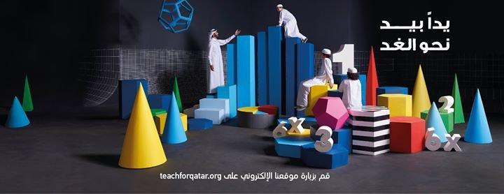 Teach For Qatar cover