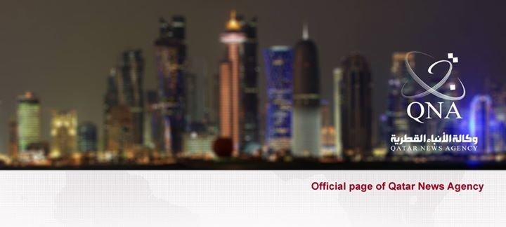 Qatar News Agency Q.N.A cover