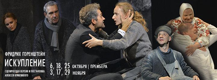 Омский академический театр драмы cover