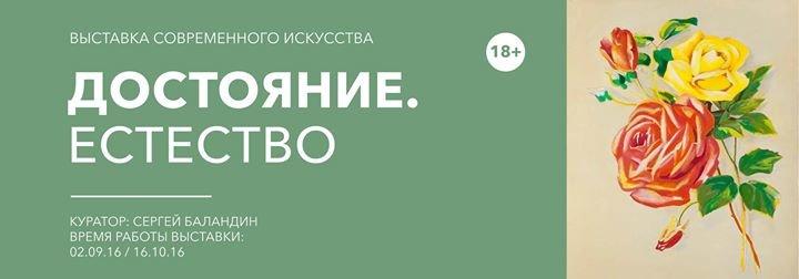 """Галерея """"Виктория"""" cover"""
