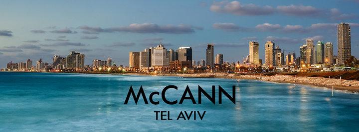 McCann Tel-Aviv cover
