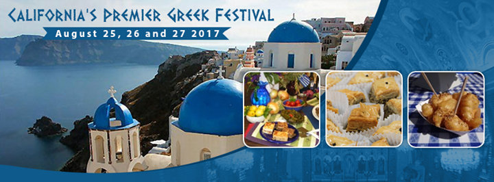 Fresno Greek Fest cover