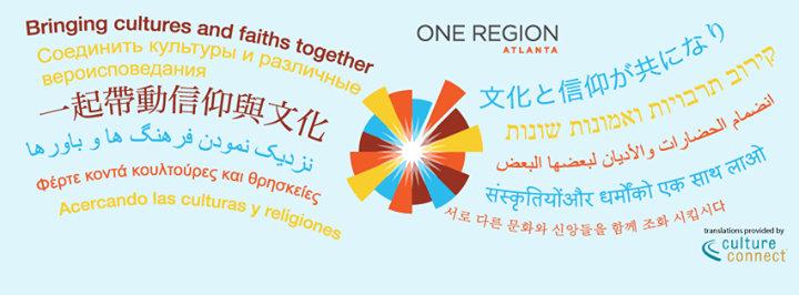 One Region Atlanta cover