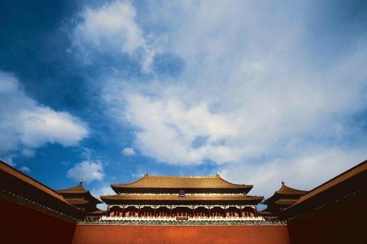 Four Seasons Hotel Beijing cover