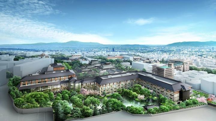 Four Seasons Hotel Kyoto cover
