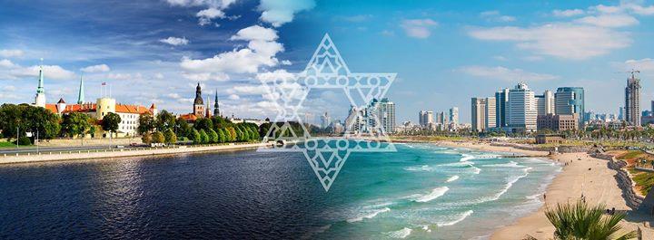 Еврейская община Латвии cover