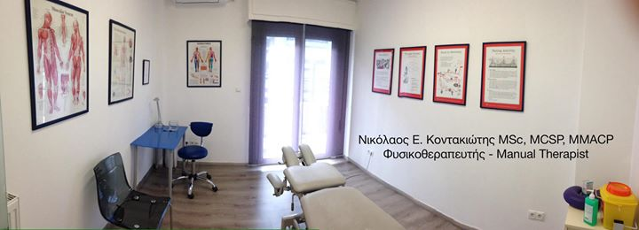 Athens Physio Clinic, Φυσικοθεραπεία-Manual Therapy-Βελονισμός cover