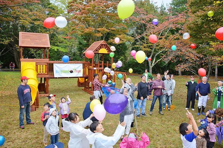 Playground of Hope プレイグラウンド・オブ・ホープ cover