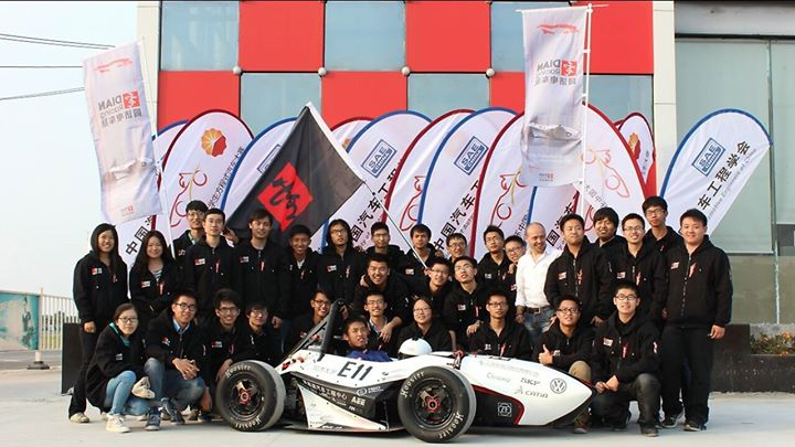 DIAN Racing Tongji University cover