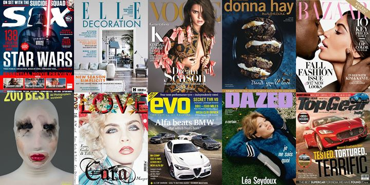 עולם הירחונים - World of Magazines cover