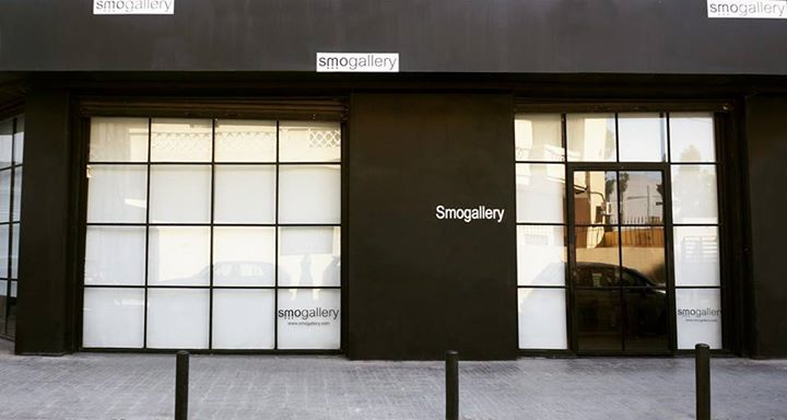 Smogallery cover