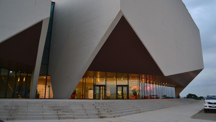 Calabar International Convention Centre cover