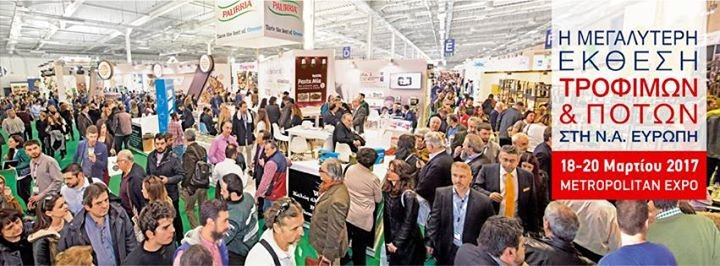 Food Expo - Greece cover