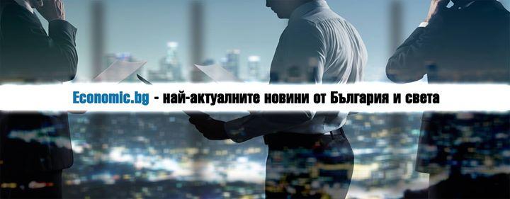 Economic.bg cover