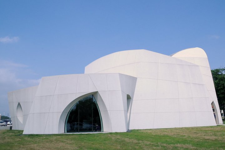 Interfaith Peace Chapel cover