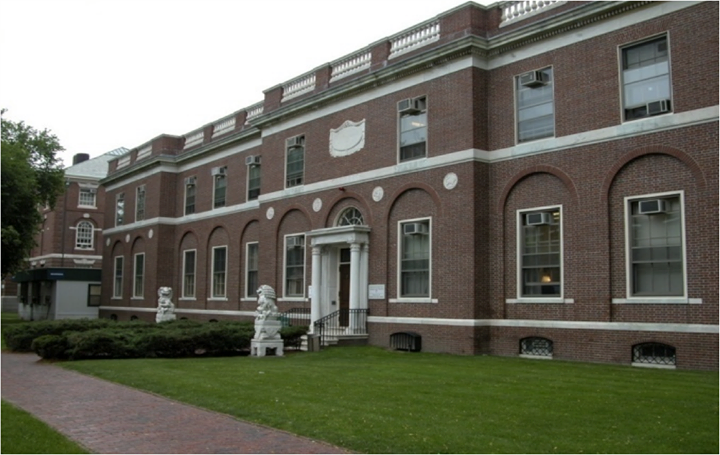 Harvard-Yenching Library cover