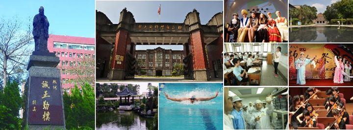國立臺灣師範大學 National Taiwan Normal University cover