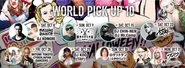 WORLD KYOTO cover