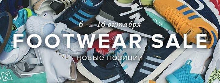brandshop.ru cover