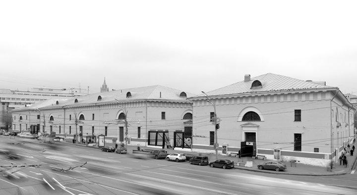 Музей Москвы cover