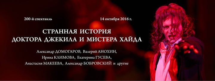 Театр им. Моссовета cover