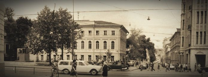Институт языкознания РАН cover