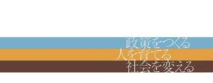 東京財団 cover