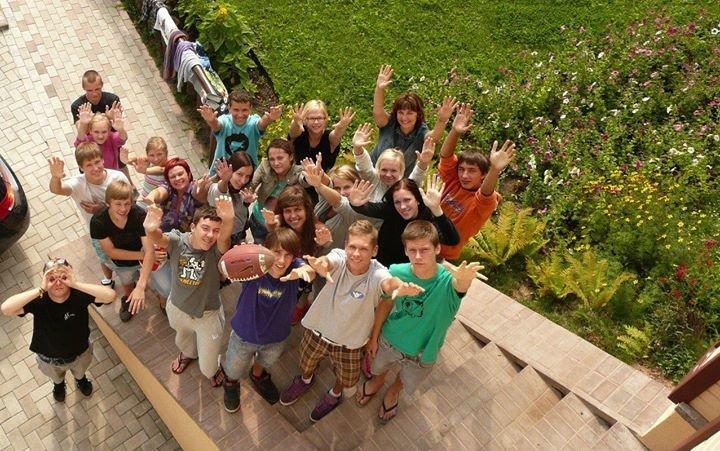 Dobeles Jaunatnes iniciatīvu un veselības centrs cover