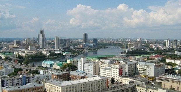 Эхо Москвы в Екатеринбурге cover