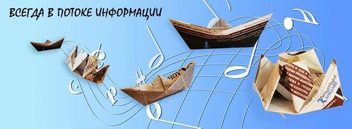 """Информационное агентство """"Музыкальный Клондайк"""" cover"""