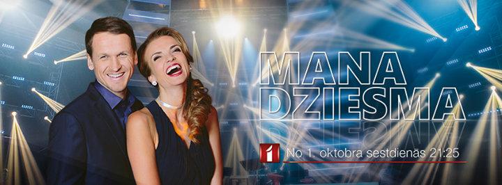 LTV.lv cover