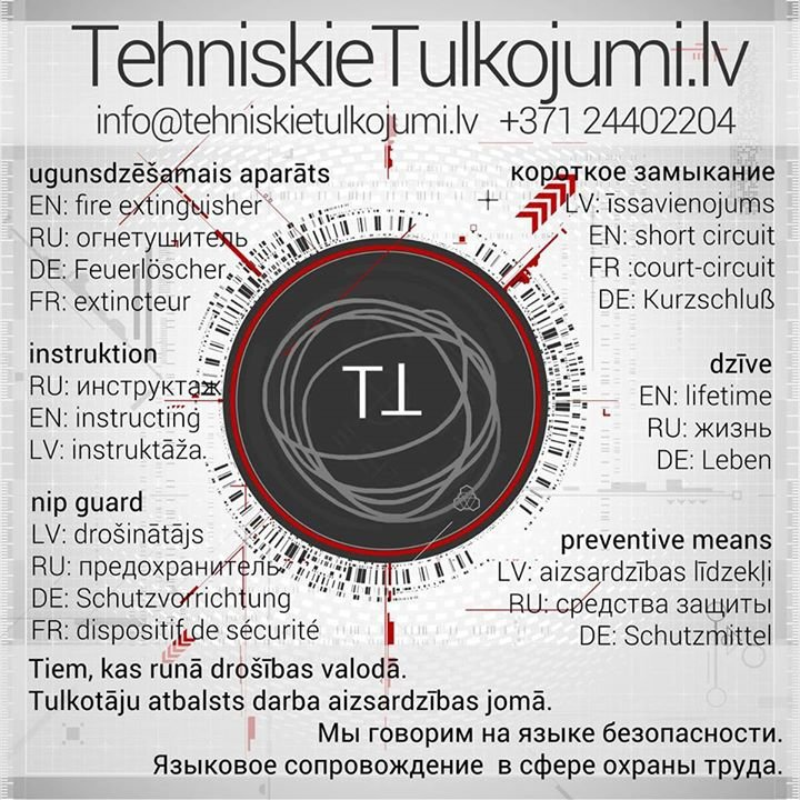 Tehniskie tulkojumi / Технические переводы cover