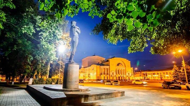 Волковский театр (Театр им. Волкова, Ярославль; Volkov Theatre, Yaroslavl) cover