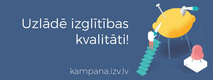 RTU Inženierzinātņu vidusskola cover