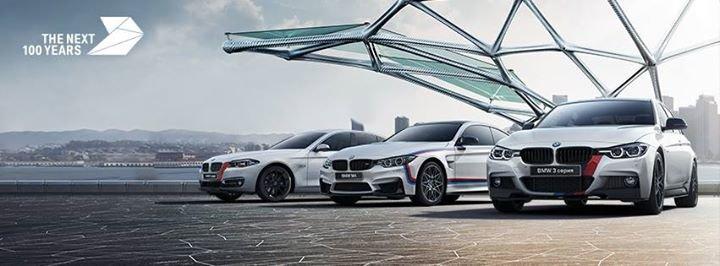 BMW Премиум-Дина cover