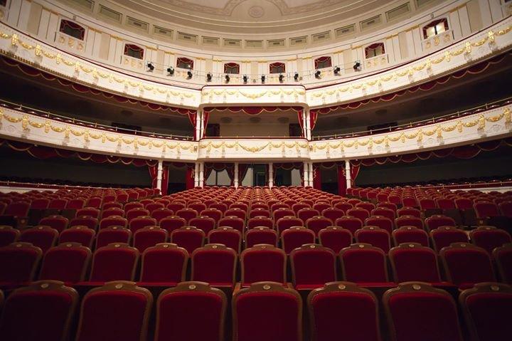 Национальный академический Большой театр оперы и балета Республики Беларусь cover