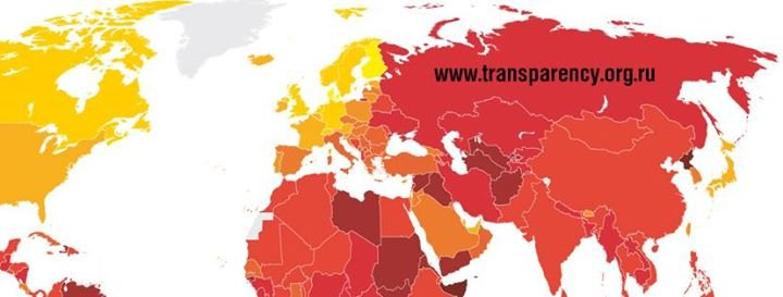 Transparency International - R cover