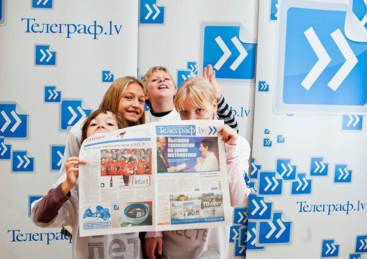 Телеграф.lv cover
