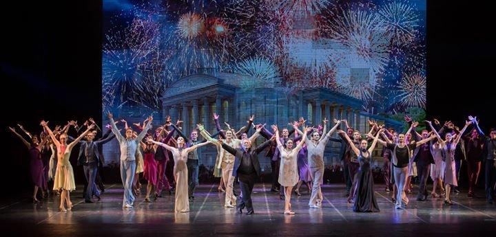 Eifman Ballet cover