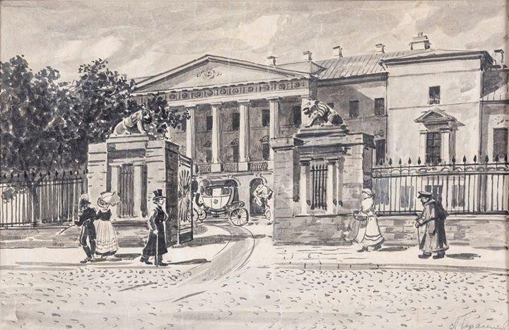 Музей современной истории России cover